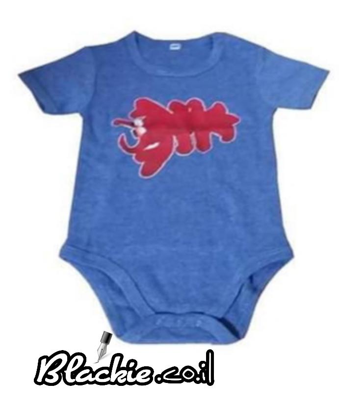 אוברול ילדים צבע כחול הדפס גראפי לובסטרון