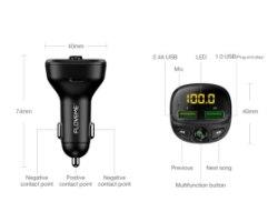 מערכת Bluetooth לרכב - משוכללת ורב פונקציונלית