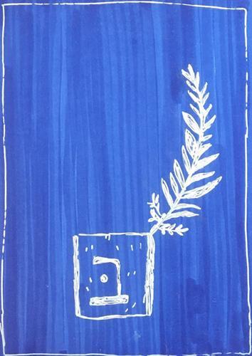 גלויה 55