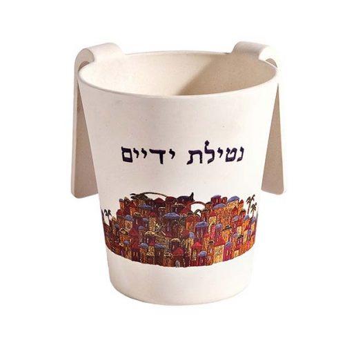 """נטלה במבוק גדולה - ירושלים """"נטילת ידיים"""""""