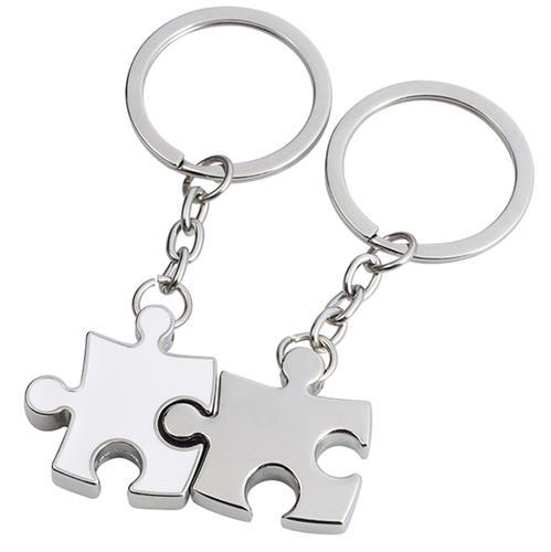 מחזיק מפתחות פאזל