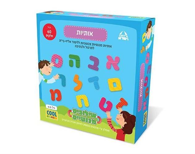 שילובים -אותיות בעברית