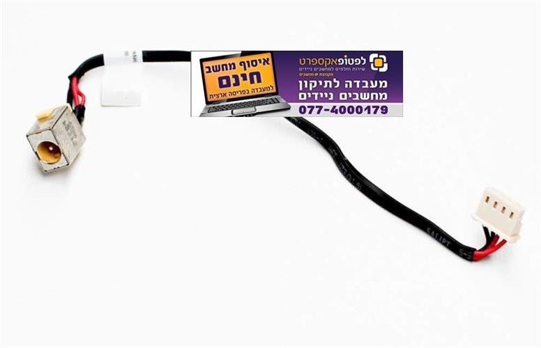 שקע טעינה למחשב נייד אייסר Acer M5 V5 V7 M5-583P Power Jack Charging Port DC IN Cable