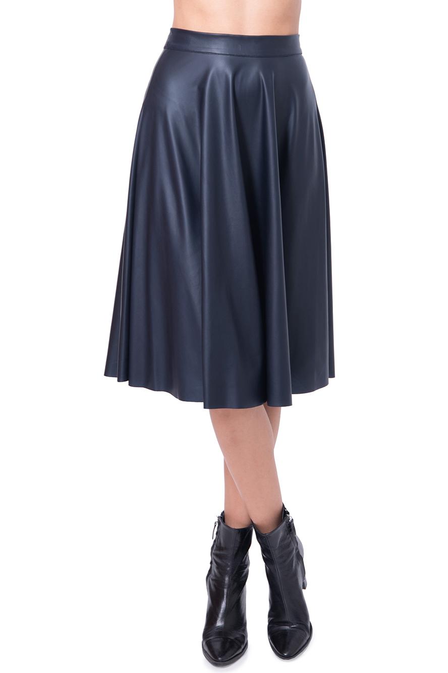 חצאית סהר כחולה