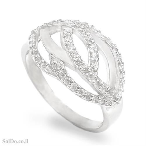 טבעת מכסף משובצת אבני זרקון  RG8783 | תכשיטי כסף | טבעות כסף