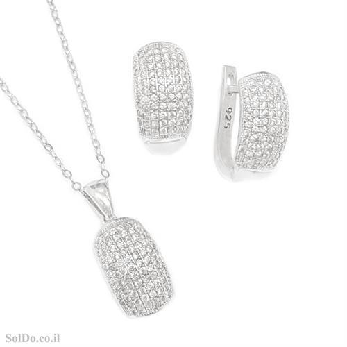 עגילים ותליון מכסף משובצים אבני זרקון  S1676