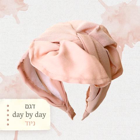 קשת 'Day By Day' - ניוד