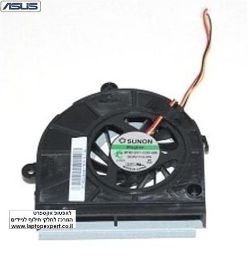 מאוורר למחשב נייד אסוס Asus Cpu Fan K42 / K53 / K73 - PN: 13GN5C10P060-1