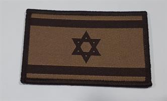פאטץ' דגל ישראל – חום קויוט  חום רגיל למדים כובעים חולצות ותיקים
