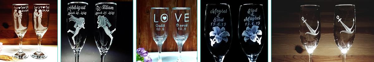 כוסות שמפניה - שירן לביא שוחט