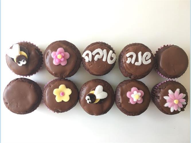 מיני קאפקייקס שוקולד מעוטר לראש השנה
