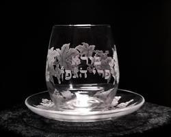 סט קידוש אישי, כוס יין לקידוש, גביע קידוש מיוחד, גביע קידוש עם חריטה