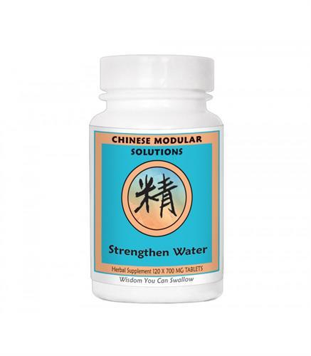 Strengthen Water TAB