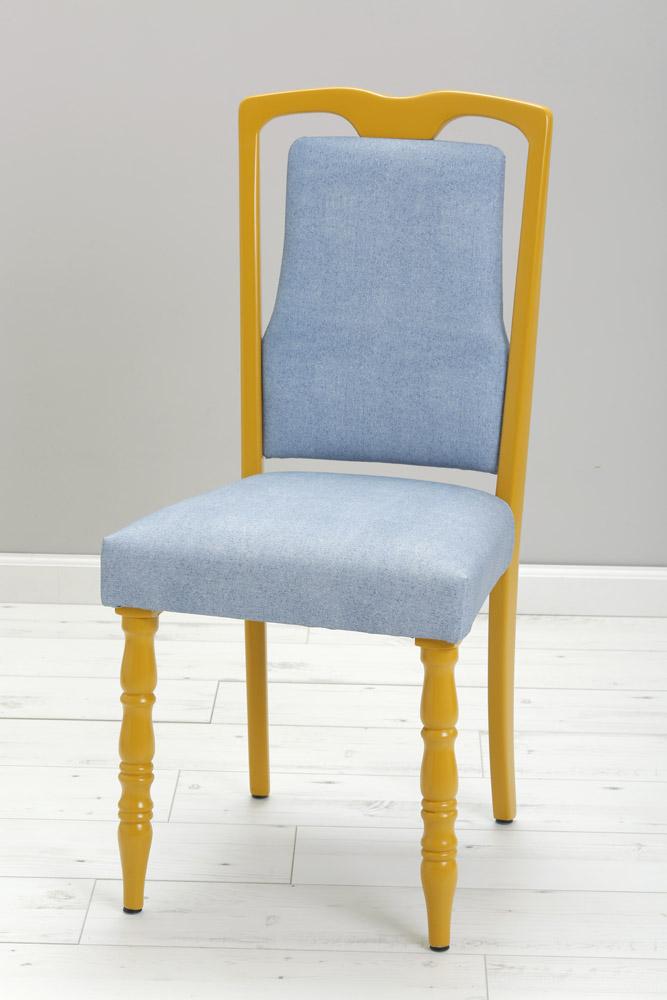 כסא שמי בהתאמה אישית