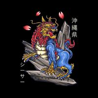 חולצת טי - קעקוע יפני דרקון