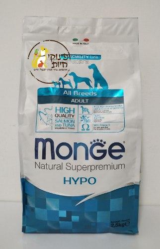 """מזון היפואלרגני לכלבים בוגרים מכל הגזעים 2.5 ק""""ג MONGE מכיל סלמון וטונה"""
