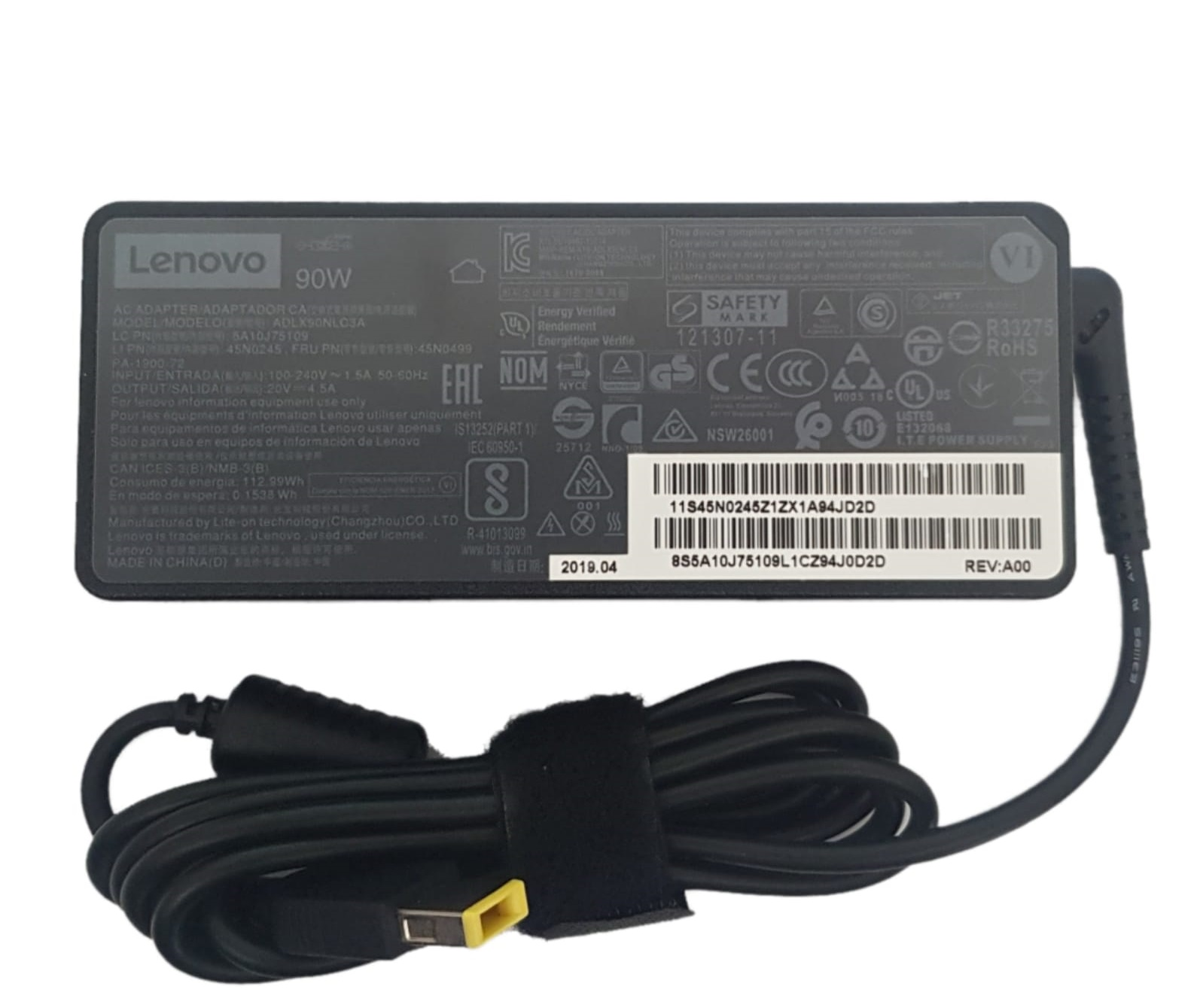 מטען למחשב נייד לנובו Lenovo IdeaPad Y650