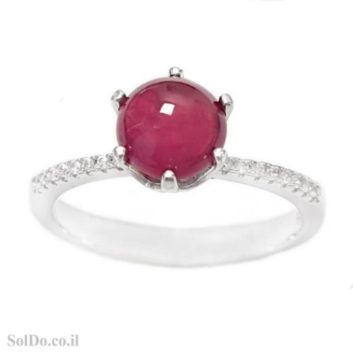 טבעת מכסף משובצת אבן גרנט ואבני זרקון RG1693 | תכשיטי כסף 925 | טבעות כסף