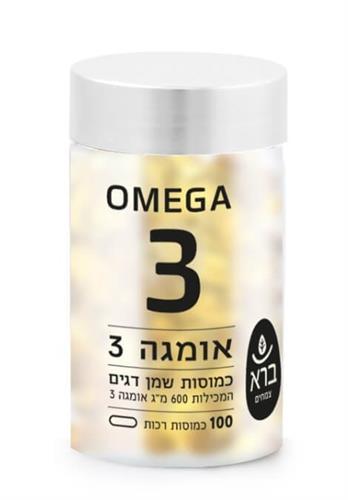 אומגה 3 | Omega 3
