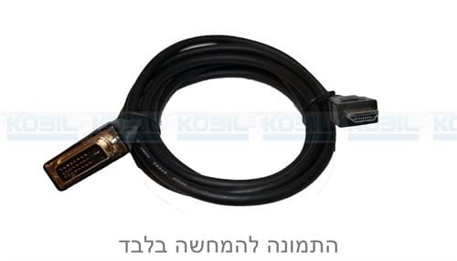 כבל HDMI זכר ל DVI זכר באורך 5 מטר