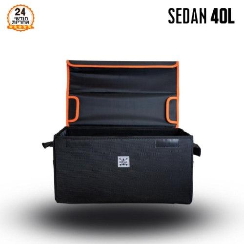 ארגונית SEDAN 40L
