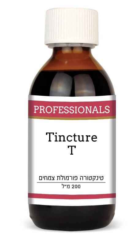 טינקטורה Tincture T - T