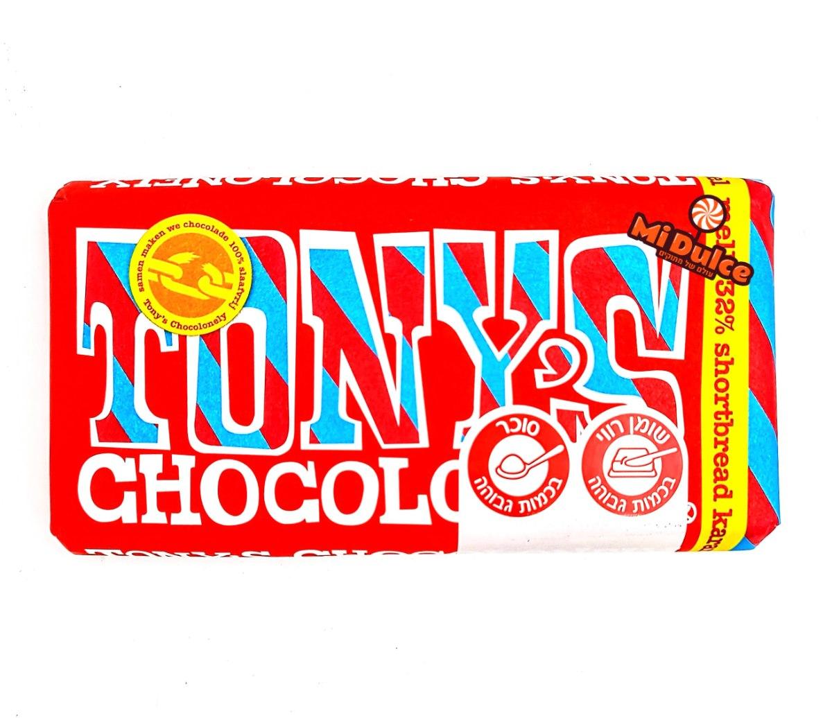 Tony's Chocolonely שוקולד חלב ,שברי ביסקוויט וקרמל (100% free slave)