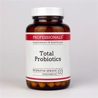 טוטאל פרוביוטיקה - Total Probiotics