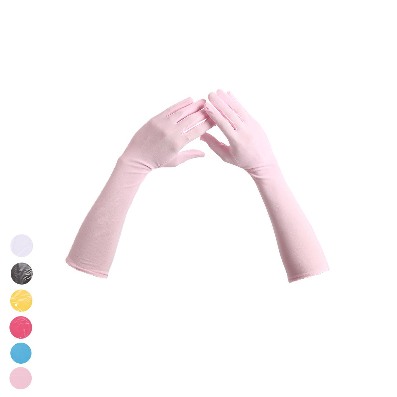 כפפות צבעוניות ארוכות