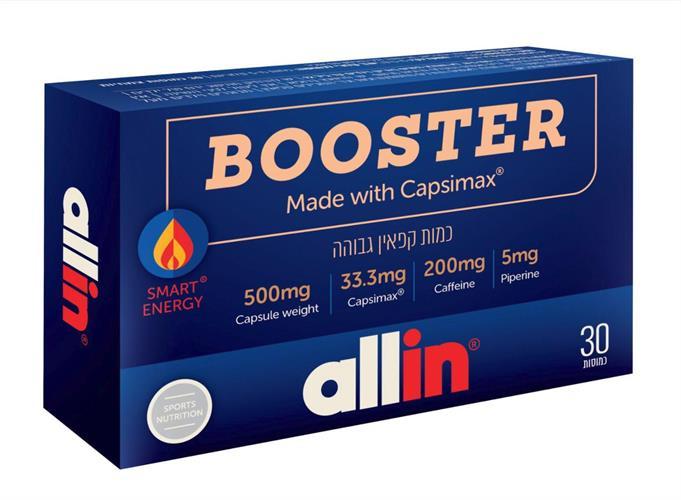 BOOSTER קדם אימון על בסיס קופאין 30 כפסולות SAMRT ENERGY