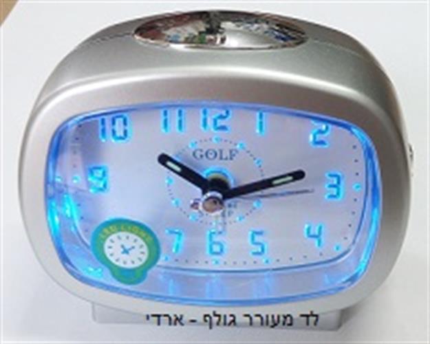 שעון מעורר לד גולף GOLF
