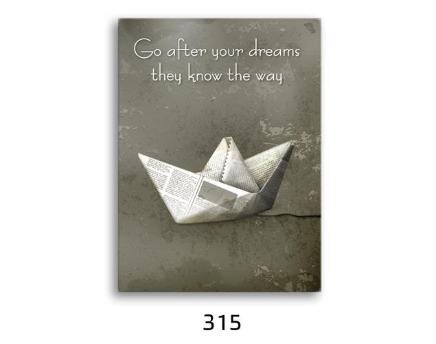 תמונת השראה מעוצבת לתינוקות, לסלון, חדר שינה, מטבח, ילדים - תמונת השראה דגם315
