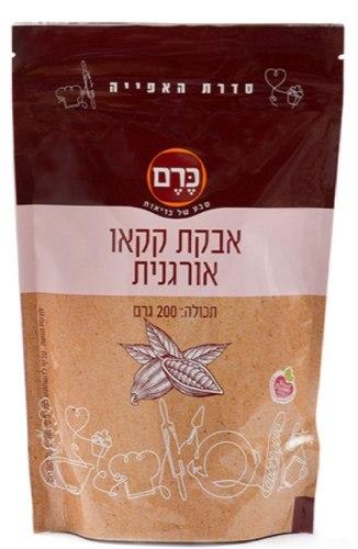 אבקת קקאו אורגנית - 200 גרם