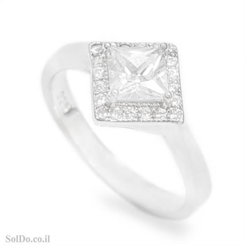 טבעת מכסף משובצת אבני זרקון  RG6151 | תכשיטי כסף | טבעות כסף