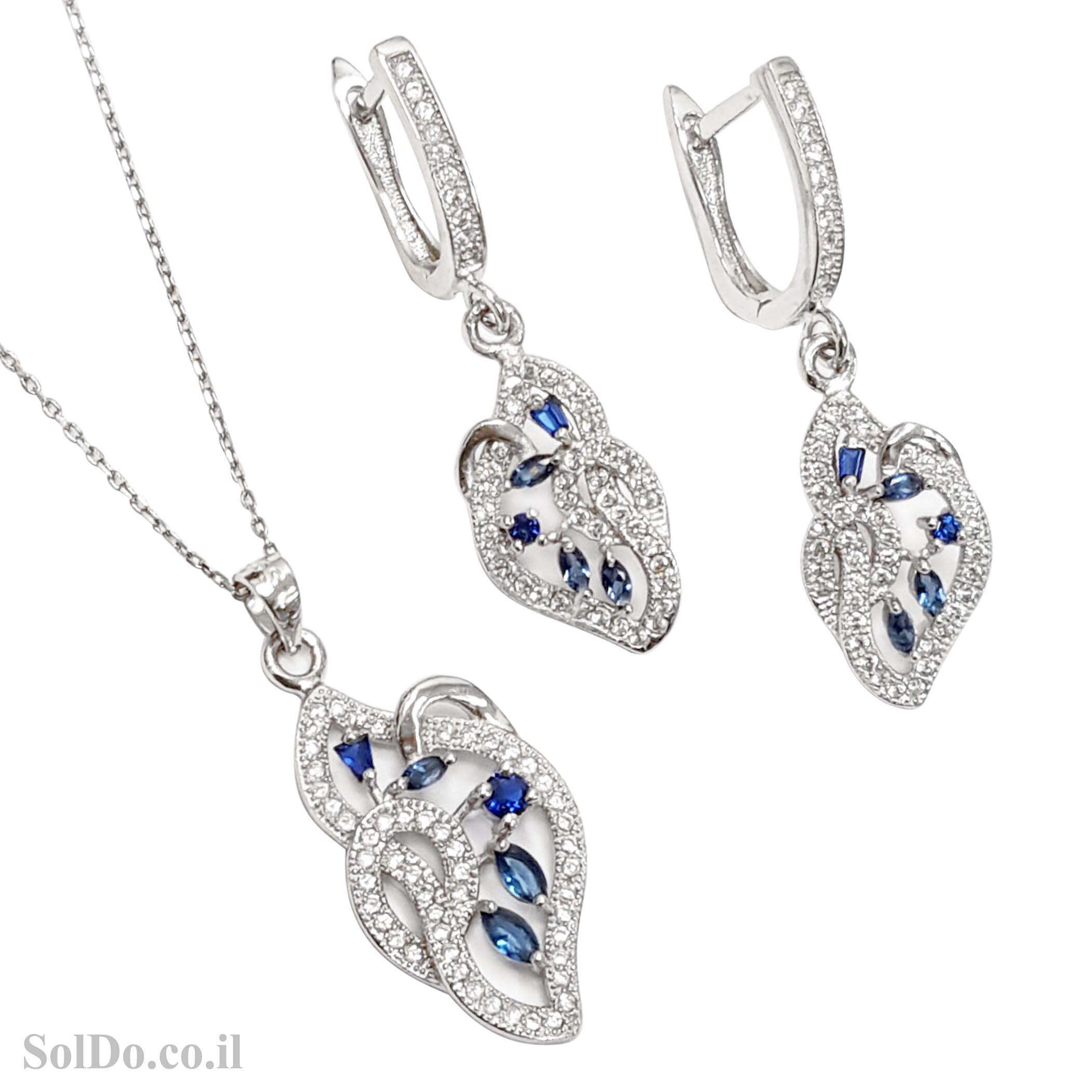 עגילים ותליון מכסף משובצים אבני זרקון כחולות ולבנות S1628