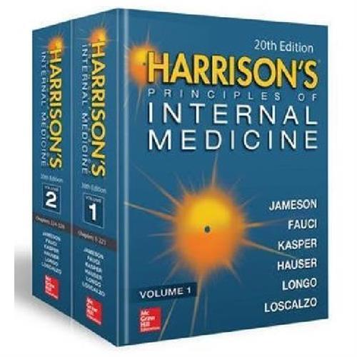 מתמחים לרפואה Harrison's Principles of Internal Medicine, 20th Edition