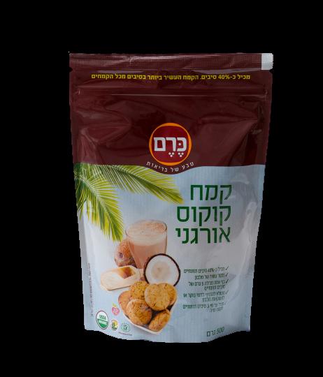 קמח קוקוס אורגני - מארז 500 גרם