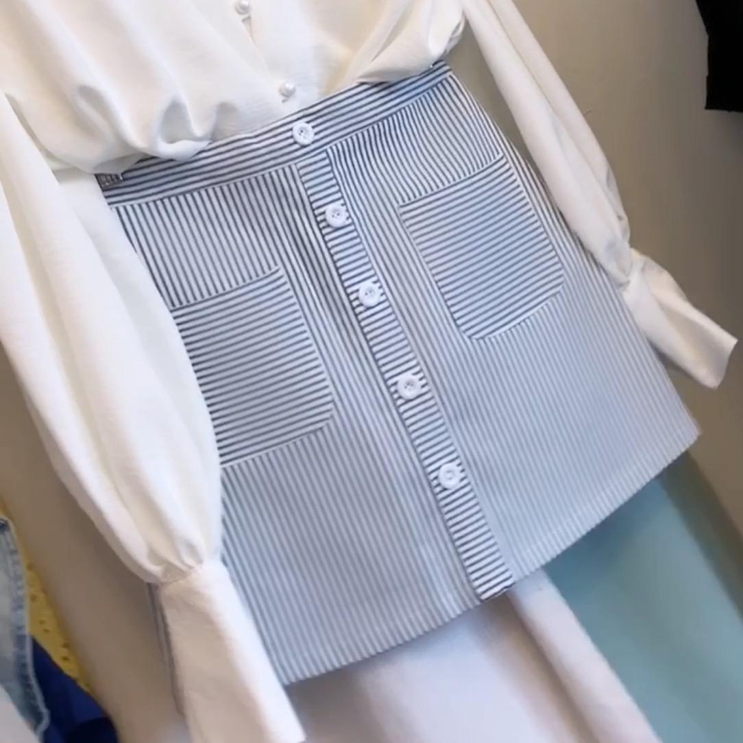 חצאית פסים סיס