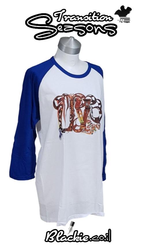 """חולצה אמריקאית צבע כחול הדפס גראפי """"הרגל"""""""