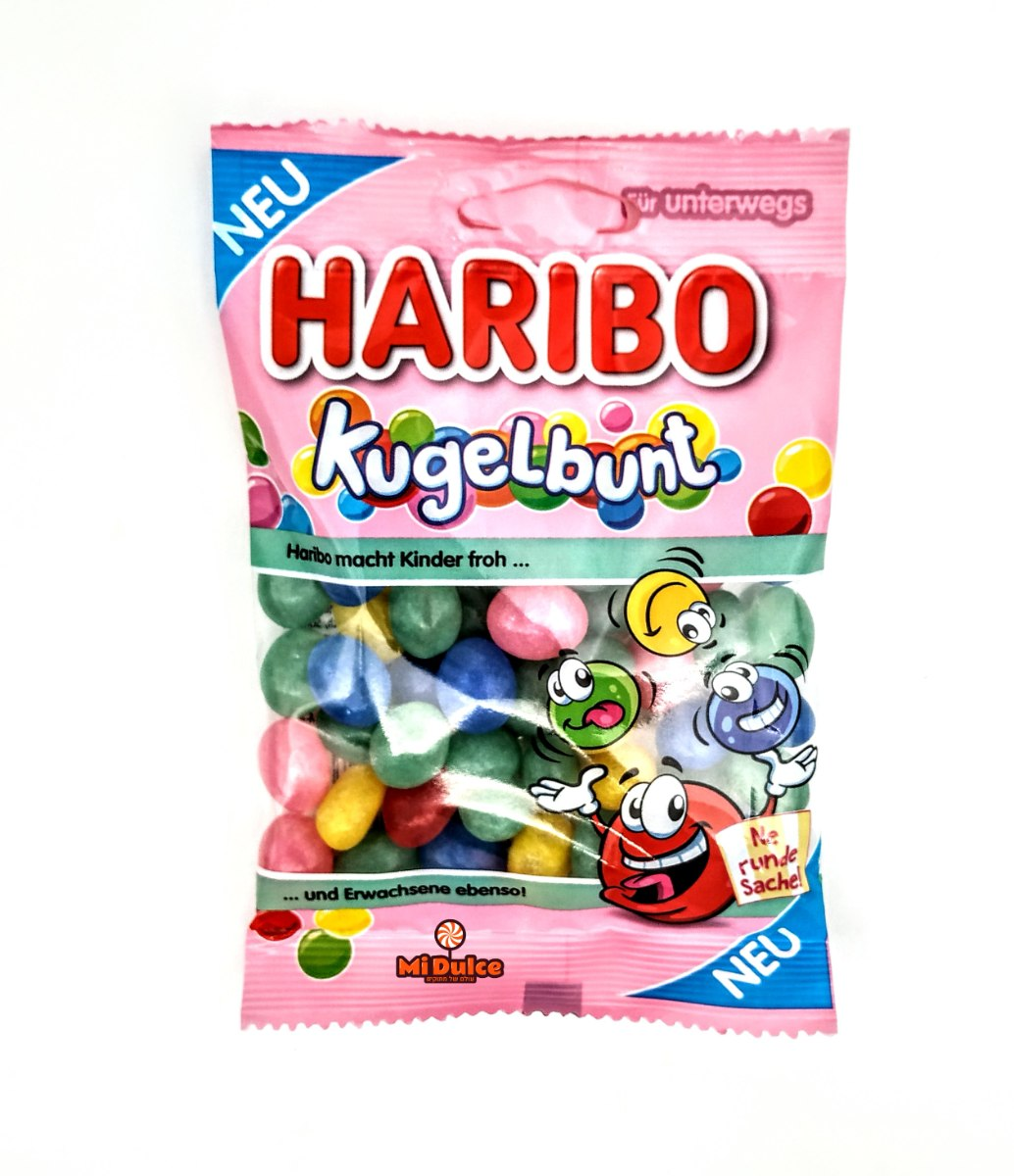 Haribo Mini Balls