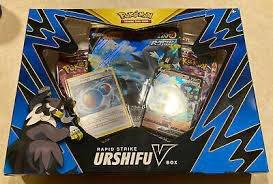 עותק של קלפי פוקימון   URSHIFU VBOX כחול