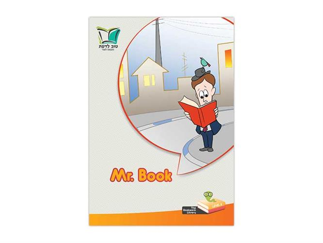Mr. Book | Level 2