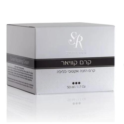 קרם קוויאר משקם - SR Cosmetics Caviar Repairing Cream