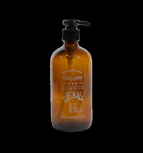 בקבוק סבון חום מזכוכית