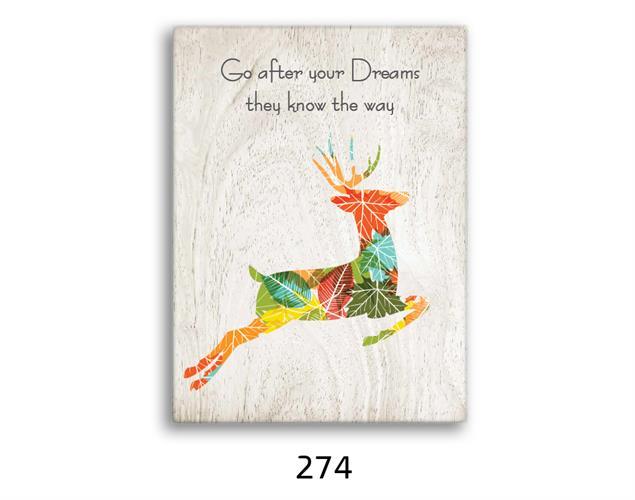 תמונת השראה מעוצבת לתינוקות, לסלון, חדר שינה, מטבח, ילדים - תמונת השראה דגם 274