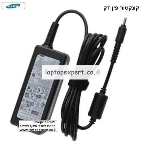 מטען מקורי למחשב נייד אולטרה בוק סמסונג Samsung ATIV Book NP740, NP905, 940X, NP940X3G, NP900X, 7 Slate 700T, XE700T1A, XE700T1A