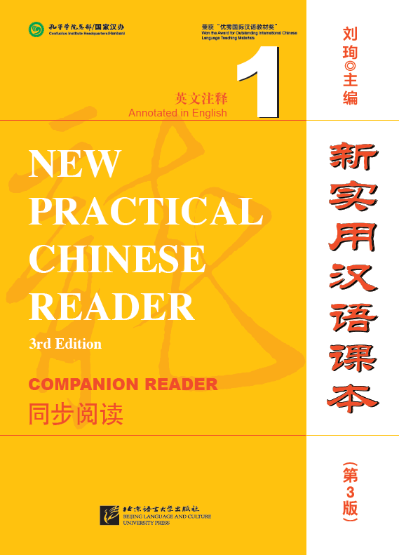 New Practical Chinese Reader (3rd Edition) Companion Reader