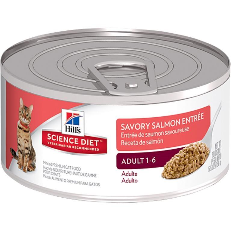 הילס שימורי Science Plan לחתולים בוגרים (סלמון), 156 גרם