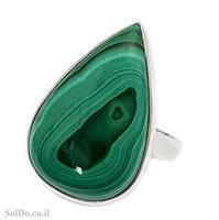 טבעת מכסף  משובצת אבן מלכית  RG6039 | תכשיטי כסף 925