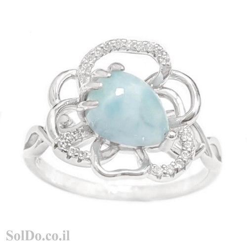 טבעת מכסף משובצת אבן לרימר ואבני זרקון RG1702   תכשיטי כסף 925   טבעות כסף